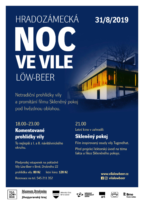 low beer hz noc 19